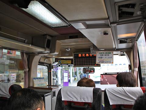 宮崎交通「はまゆう号」 ・921 車内