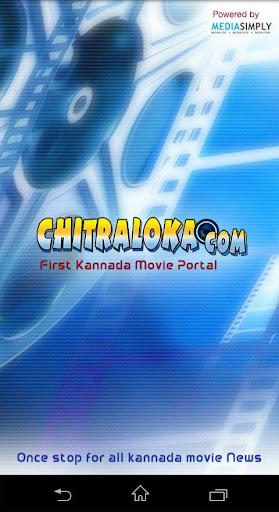 Chitraloka