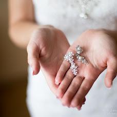 Wedding photographer Darya Kaveshnikova (DKav). Photo of 28.10.2016