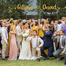 Wedding photographer Carlos Urbina (Urbinafotografia). Photo of 20.08.2019