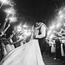 Vestuvių fotografas Aleksandr Saribekyan (alexsaribekyan). Nuotrauka 26.03.2019