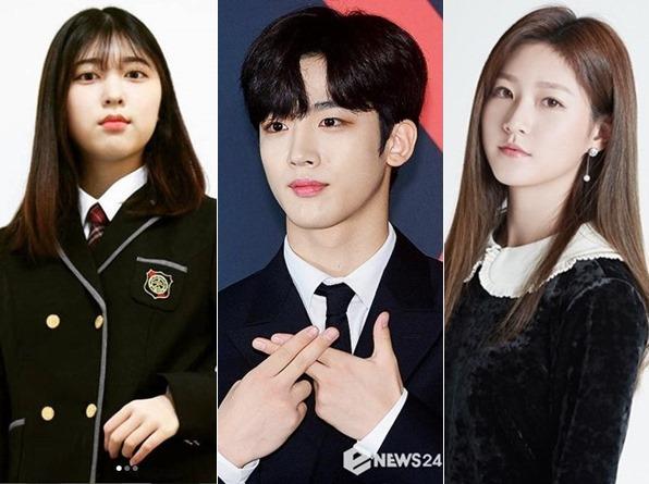 school 2020 ahn seo hyun 2