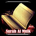 Surah Al Mulk Mp3 Quran icon