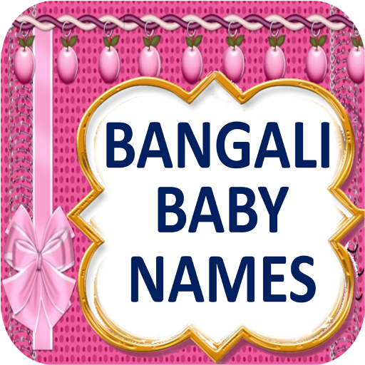 Bengali Baby Names - Apps on Google Play