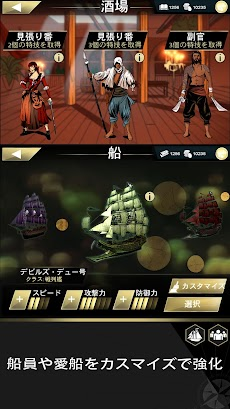 Assassin's Creed Piratesのおすすめ画像5