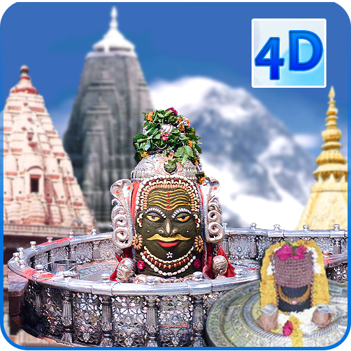 12 Jyotirli.. file APK for Gaming PC/PS3/PS4 Smart TV