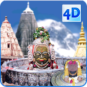 4D Shiv 12 Jyotirlinga Darshan Live Wallpaper