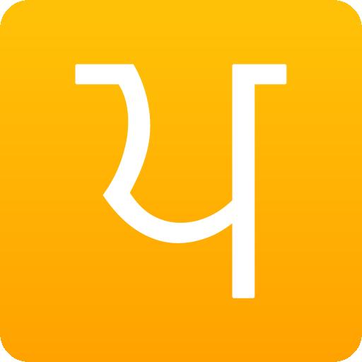 Learn Punjabi