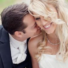 Hochzeitsfotograf Nadine Lotze (lumoid). Foto vom 13.02.2014