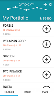 Stocky : Stock Portfolio- screenshot thumbnail
