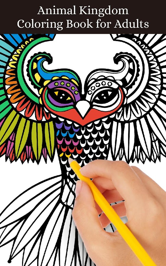 Adult Coloring Pages Animals Screenshot