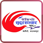 Radio Sudur Sanchar