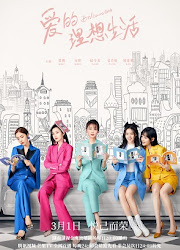 Brilliant Girls / Astringent Girl China / Taiwan Drama