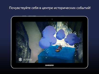 Download Музей Ингосстрах for Windows Phone apk screenshot 8