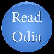 Read Odia Font Automatic