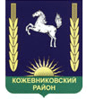 Kozhevnikovsky district of Tomsk Oblast coat of arms.png