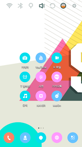 Initial S Launcher Theme