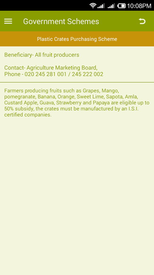 खेती-बाड़ी Organic Farming Info- screenshot