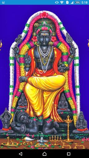 Guru Gayatri Mantra
