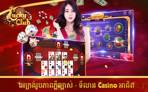 Lucky Club- Top Khmer Card 1.0.8 gameplay | by HackJr.Pw 2