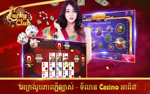 Lucky Club- Top Khmer Card 1.0.8 screenshots 2