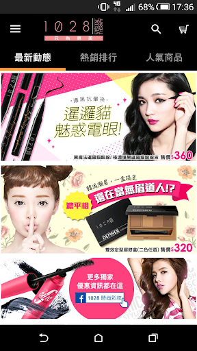 1028亞洲時尚流行彩妝