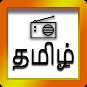 Tamil Radio - Tamil FM Radio