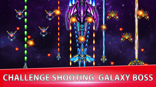 Galaxy sky shooting screenshot 22
