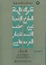 http://www.palestine-studies.org/sites/default/files/styles/book-cover-resize/public/Gaza%20Attarikh%20Alijtima3i%20Tahta%20Isti3mar%20Albaritani.jpg?itok=aGKv4Ti0