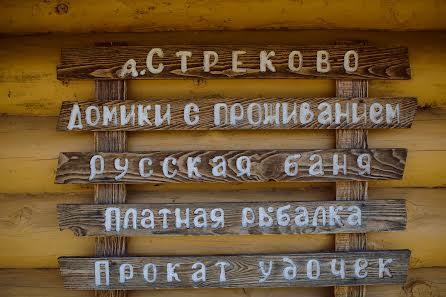 Vestuvių fotografas Антон Воронков (Anvoronkov). Nuotrauka 13.11.2016