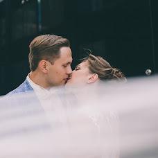 Wedding photographer Rimma Yamalieva (yamalieva). Photo of 10.02.2017