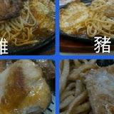 小丸子牛排餐館