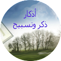 Adkar Alafasy icon