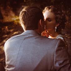 Wedding photographer Vera Papizh (verapapizh). Photo of 23.06.2015