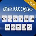 Malayalam keyboard: Malayalam Typing Keyboard icon