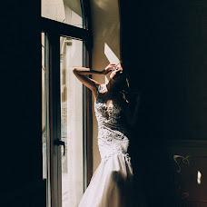 Wedding photographer Maks Rum (Spyorange). Photo of 31.10.2017