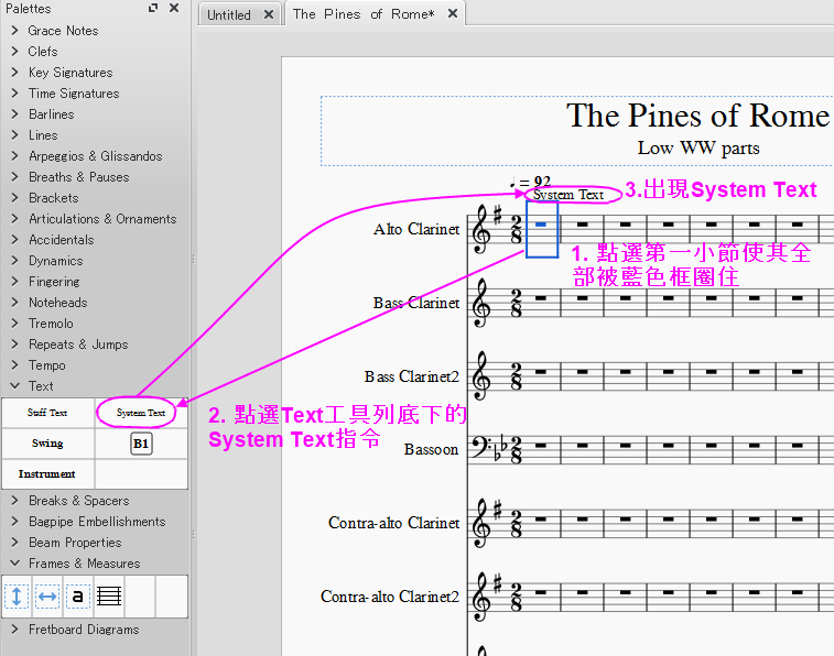 MuseScore_Tutorial022.PNG