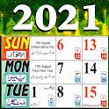 Urdu Calendar 2021 ( Islamic )- اردو کیلنڈر 2021 icon