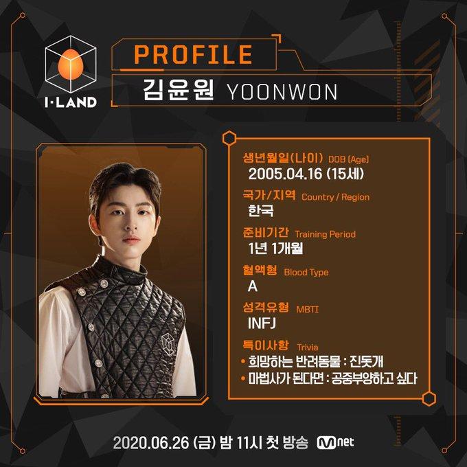 21-yoowon