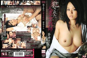Sora Aoi SOE-454