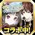 アトリエ オンライン ~ブレセイルの錬金術士~ file APK Free for PC, smart TV Download