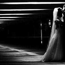 Hochzeitsfotograf David Robert (davidrobert). Foto vom 17.11.2018