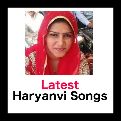 Haryanavi Flock songs Hit Song video Community