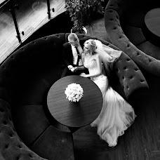 Wedding photographer Aleksandra Grabezhova (zaika). Photo of 03.12.2017