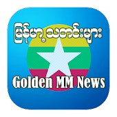 Golden MM News