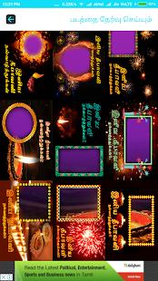 Deepavali Photo Frame Tamil Diwali Image Editor - náhled