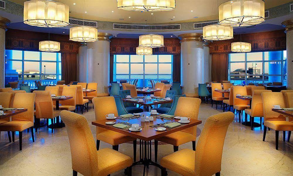 Tolip Hotel Alexandria