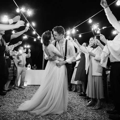 Fotógrafo de bodas Anna Evgrafova (FishFoto). Foto del 14.01.2018