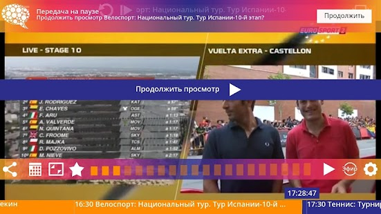 mobi TV- screenshot thumbnail