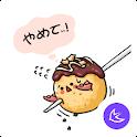 Takoyaki Yamete APUS Launcher theme icon
